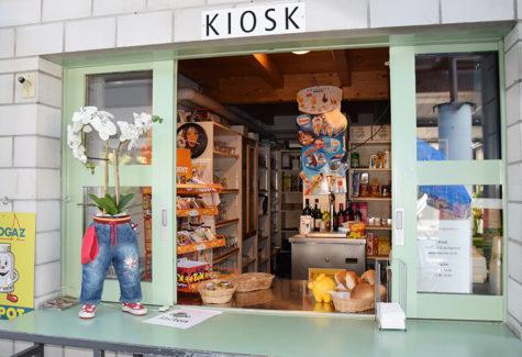 kiosk_1